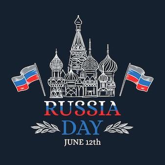 De dag van rusland met de kathedraal en de vlaggen van heilige basilicum
