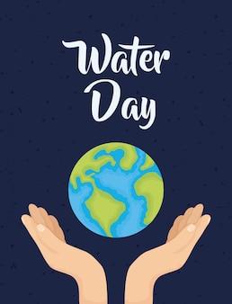 De dagillustratie van het water met handen die wereldplaneet opheffen