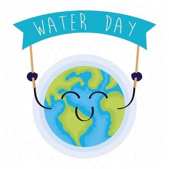 De dagillustratie van het water met het gelukkige karakter van de wereldplaneet