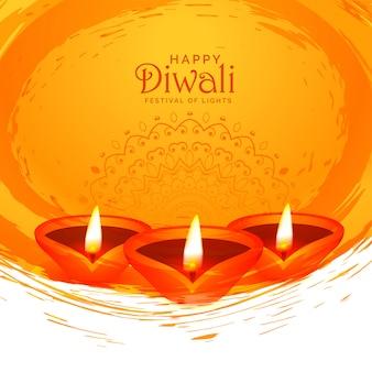 De gelukkige achtergrond van diwaliwaterverf abstracte diya
