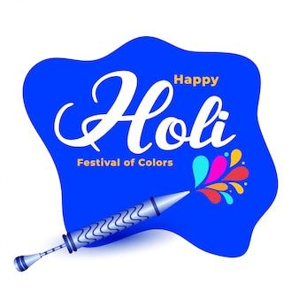 De gelukkige achtergrond van het holi hindoese traditionele festival