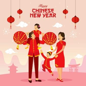 De gelukkige chinese illustratie van de nieuwjaargroet een chinese familie die chinese lantaarns spelen die chinees nieuwjaar vieren Premium Vector