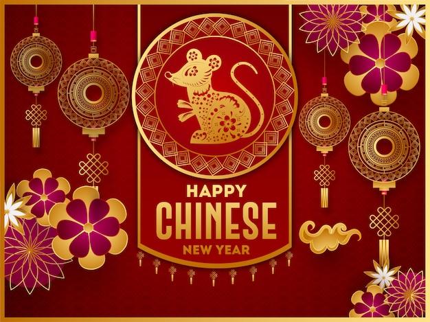 De gelukkige chinese kaart van de nieuwjaargroet met rattendierenriemteken, document snijbloemen en hangende ornamenten van de knoopkwastje op modieus rood naadloos vierkant patroon.