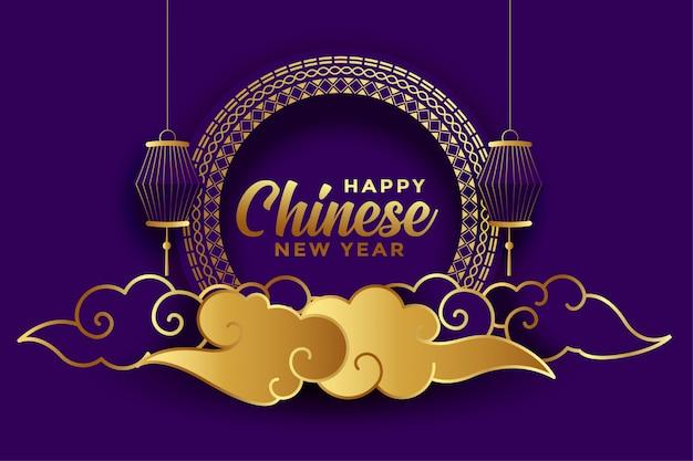 De gelukkige chinese nieuwe kaart van de jaar purpere decoratieve groet