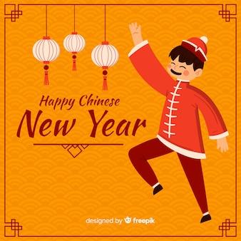 De gelukkige dansende achtergrond van het jongens chinese nieuwe jaar