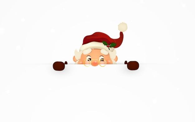 De gelukkige glimlachende kerstman die zich achter een leeg teken bevindt, dat op groot leeg teken toont. santa claus stripfiguur met witte kopie ruimte.