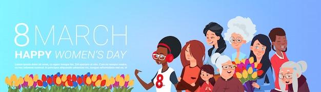 De gelukkige internationale dagdruk van vrouwen met groep dames die bloemen houden en stelt banner voor