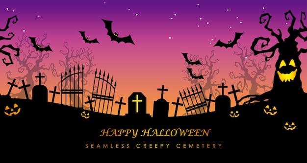 De gelukkige naadloze begraafplaats van halloween met tekstruimte