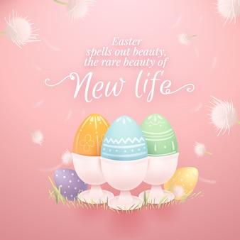 De gelukkige pasen-eieren van de daggebeurtenis in houders
