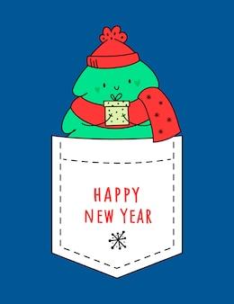 De gelukkige pijnboom van de kerstmisnieuwjaarboom met giftdoos in zak