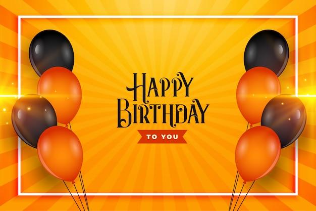 De gelukkige verjaardagsballons wensen kaart achtergrondontwerp