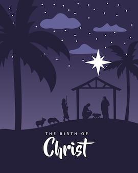 De gelukkige vrolijke scène van de kerstmiskribbe met heilige familie in stal en dierenillustratie