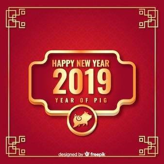 De gouden achtergrond van het details chinese nieuwe jaar