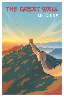 De grote muur van china vector poster
