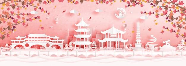 De herfst in chengdu, china met dalende esdoornbladeren en wereldberoemde oriëntatiepunten in document snijden stijlillustratie
