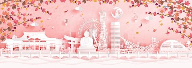 De herfst in kobe, japan in papier sneed stijl vectorillustratie.