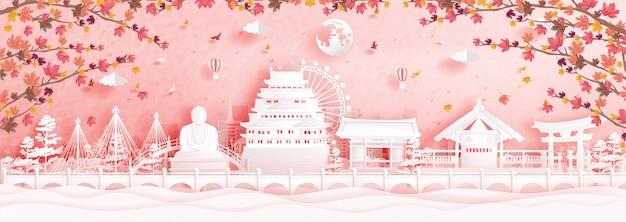 De herfst in nagoya, japan in papier sneed stijl vectorillustratie.