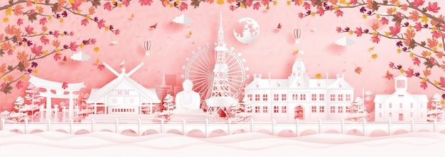 De herfst in sapporo, japan in document sneed stijl vectorillustratie.