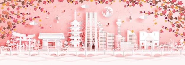 De herfst in yokohama, japan in papier sneed stijl vectorillustratie.