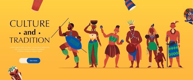 De horizontale banner van afrika met karakters van de afrikaanse stam