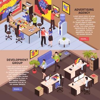 De horizontale die banners van het reclamebureau met isometrische geïsoleerde symbolen van de ontwikkelingsgroep worden geplaatst