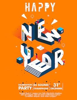De illustratie van de de uitnodigingsviering van de nieuwjaarpartij met moderne tyfografie van nieuwe jaarbrief met sinaasappel