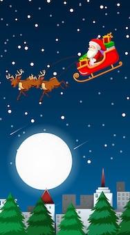 De illustratie van het kerstmisthema met santa claus die over stad vliegen