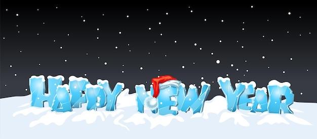 De inscriptie gelukkig nieuwjaar van ijs letters