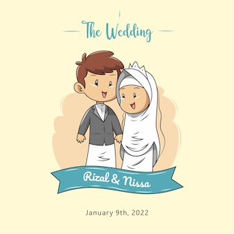 De islamitische bruiloft schattig