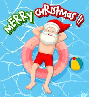 De kerstman ontspant in het thema van de zomer van het zwembad