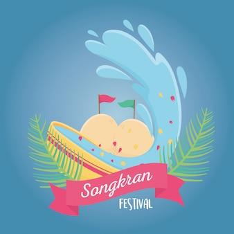De kom van thailand van het songkranfestival met waterviering