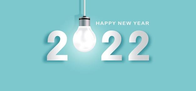 De lamp van 2022