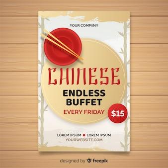 De lege vlieger van het kom chinese voedsel
