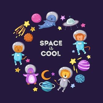 De leuke baby dierlijke astronauten die van de kosmonautenbeeldverhaal van jong geitjehuisdieren grappige wetenschap van de ruimtevaarder de cartoon vliegen
