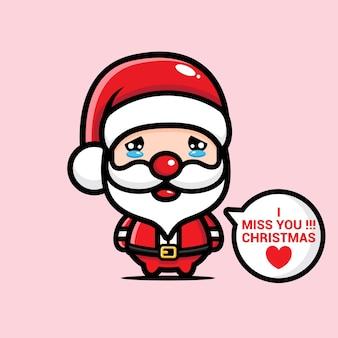 De leuke kerstman mist kerstmis
