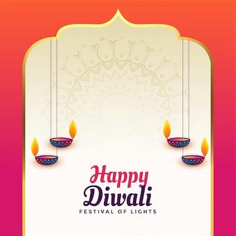 De mooie gelukkige achtergrond van de diwali indische stijl
