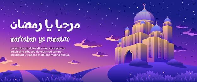 De nacht van marhaban ya ramadan met een prachtige moskee-wenskaart