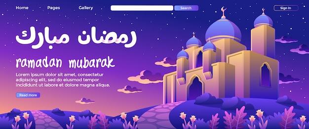 De nacht van ramadan mubarak met een prachtige landingspagina voor een moskee