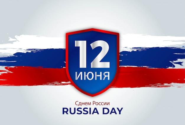 De onafhankelijkheidsdagviering van rusland met borstelvlag