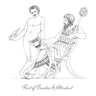 De oude illustratie van griekenland