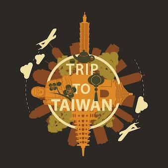 De overlaystijl van het de silhouetsilhouet van taiwan beroemde