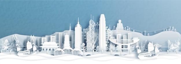 De panoramamening de stadshorizon van van hong kong, china met wereldberoemde oriëntatiepunten in document sneed stijlillustratie.