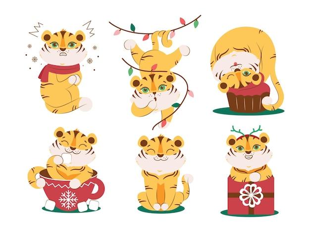 De set tijgers is goed voor vakantieontwerpen de logo's 2022 kerstmis en gelukkig nieuwjaar ontwerpen