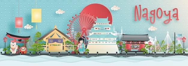 De stadshorizon van nagoya met wereldberoemde oriëntatiepunten van japan