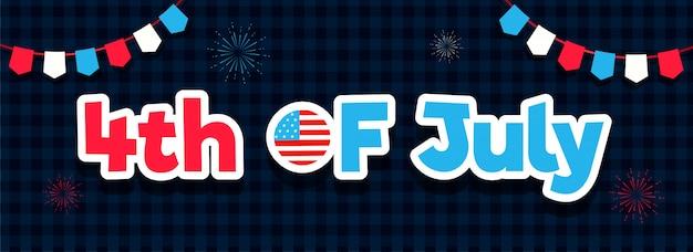 De tekst van de stickerstijl vierde van juli met bunting vlaggen die op b worden verfraaid