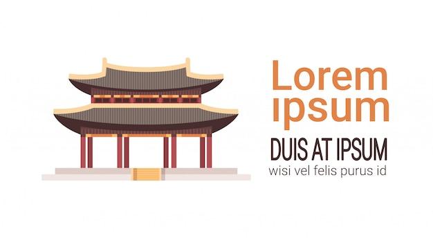 De tempel van korea zuid-koreaans geïsoleerd oriëntatiepunt de bouw