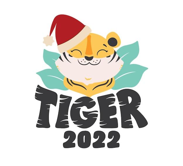De tijgerkop en zin 2022 het grappige wilde dier in hoed santa is goed voor kerstontwerpen