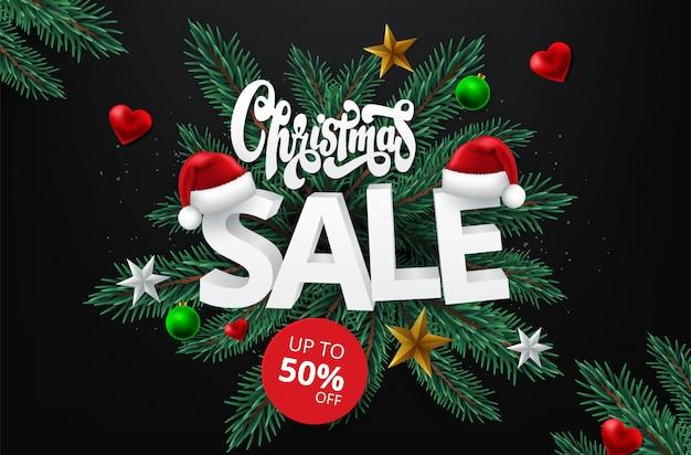 De verkoopbanner van kerstmis met giften en kleurrijke kerstmiselementen