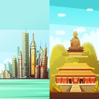 De verticale banners van hongkong met kleurrijke beelden van traditionele het oostenarchitectuur en standbeeld van groot