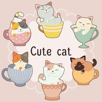 De verzameling van schattige kat in grote theekopenset.